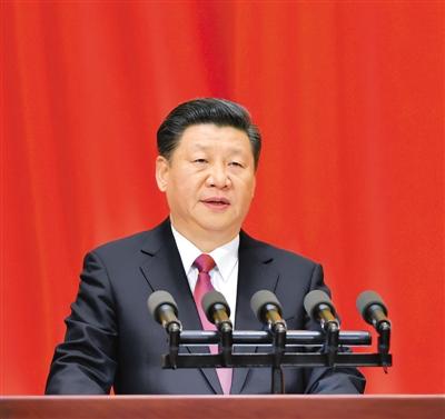 纪念孙中山先生诞辰150周年大会在京举行