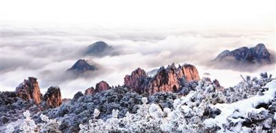 雪中湖北万松奇(美丽黄山冬之旅)--内江频道中国v之旅小学东区