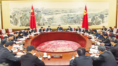中共中央政治局召开民主生活会中共中央总书记习近平主持会议并发表重要讲话