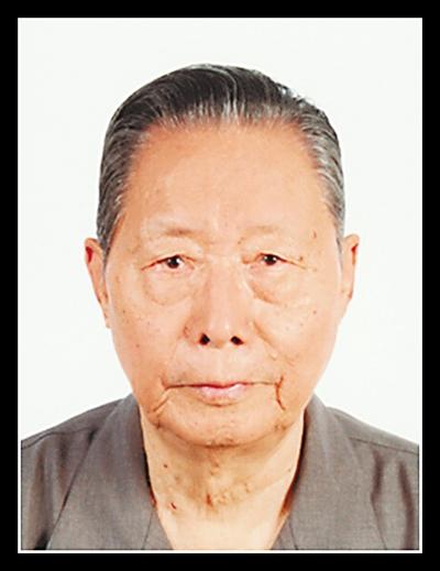 《 人民日报 》( 2017年01月08日   04 版) - wangguochun - wangguochun000 的博客