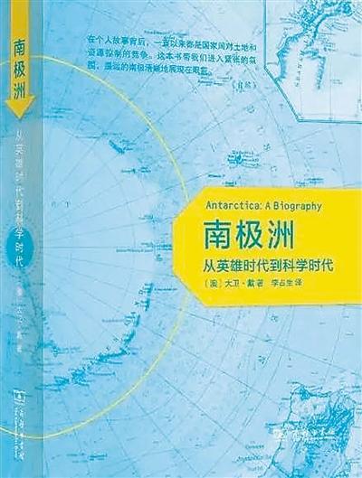 《 人民日报 》( 2017年01月10日   24 版) - wangguochun - wangguochun000 的博客