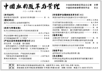 《 人民日报 》( 2017年01月13日   11 版) - wangguochun - wangguochun000 的博客