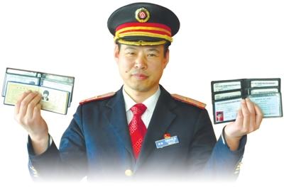 """六本驾照见证""""中国速度"""""""