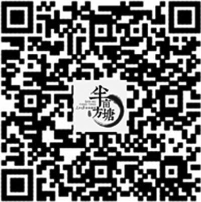 《 人民日报 》( 2017年01月27日   04 版) - wangguochun - wangguochun000 的博客