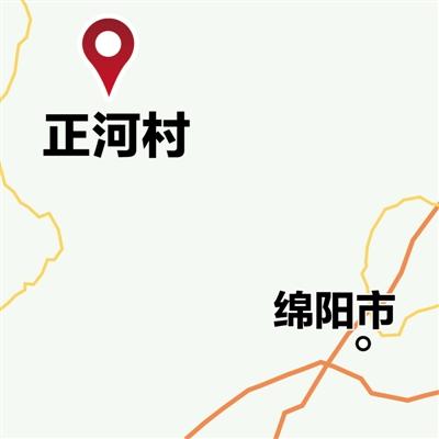 《 人民日报 》( 2017年02月06日   04 版) - wangguochun - wangguochun000 的博客