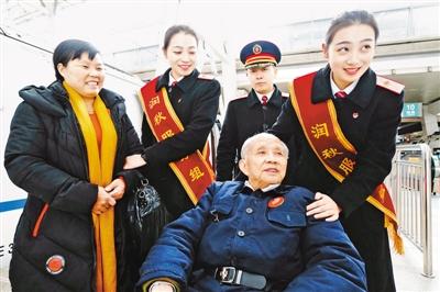 《 人民日报 》( 2017年02月07日   16 版) - wangguochun - wangguochun000 的博客