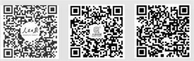 《 人民日报 》( 2017年02月09日   14 版) - wangguochun - wangguochun000 的博客