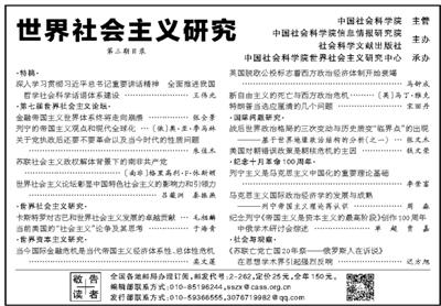 《 人民日报 》( 2017年02月17日   11 版) - wangguochun - wangguochun000 的博客