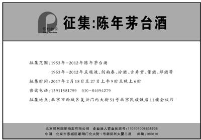 《 人民日报 》( 2017年02月20日   15 版) - wangguochun - wangguochun000 的博客