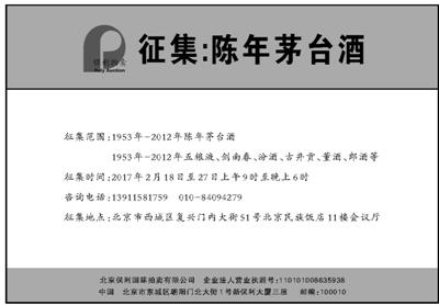 《 人民日报 》( 2017年02月21日   15 版) - wangguochun - wangguochun000 的博客