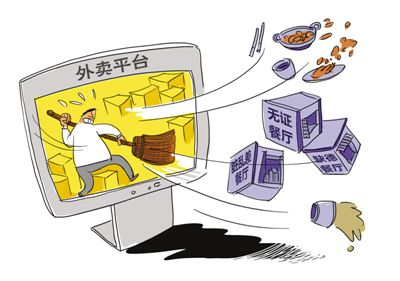 食药监总局相关负责人回应网络餐饮服务新规