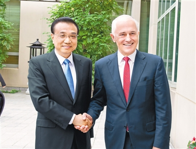 李克强同澳大利亚总理特恩布尔举行第五轮中澳总理年度会晤