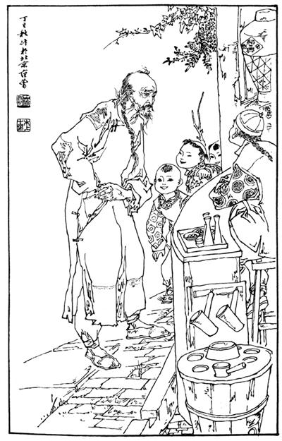 以插画诠释鲁迅小说(序与跋) 高旭东 《 人民日报 》( 2017年03月28日   24 版)     《范曾插图鲁迅小说集》:鲁迅著;范曾插图;高旭东、葛涛注释;北京大学出版社出版。   图片为该书插图。     在新文化运动已在潮动的1917年和1918年初,鲁迅还在埋头抄古碑,表明辛亥革命的失败给他带来的绝望是深重的。他的痛苦灵魂在古书与古墓之间游走。沉默啊,沉默,不在沉默中爆发,就在沉默中灭亡!如果没有新文化运动,那么,鲁迅这个文学天才与思想巨匠,可能就在沉默中灭亡了。然而,鲁迅没有继续沉沦下去 - weicuibai65 - 雕龙绣凤