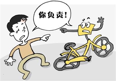 共享单车出事故,谁赔?(新闻看法)