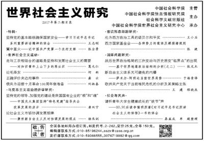 《 人民日报 》( 2017年04月20日   11 版) - wangguochun - wangguochun000 的博客