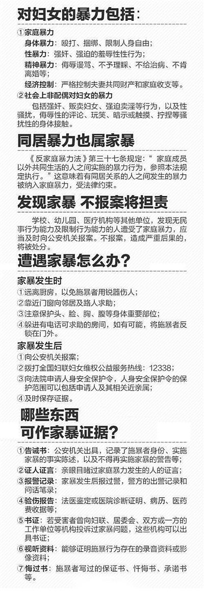 《 人民日报 》( 2017年04月21日   16 版) - wangguochun - wangguochun000 的博客