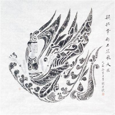 """痴迷古老技艺的90后姑娘(手艺人·连接传统与现代) 本报记者 吴艳丽 《 人民日报 》( 2017年04月24日   12 版)     李韵颖拓的《巩义石窟寺飞天》。        李韵和她颖拓的景教碑碑头。   资料图片     """"传拓,是中国传统文化的根脉之一,不应该就这样湮没掉"""",这是李韵的心声。    疾驰的时代,这样的人还多不多?本版将关注这些在创新中传承传统工艺的手艺人,向他们对传统的坚守、对创新的探索表达敬意。     ——编 者 - weicuibai65 - 雕龙绣凤"""