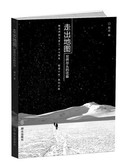 《 人民日报 》( 2017年04月25日   24 版) - wangguochun - wangguochun000 的博客