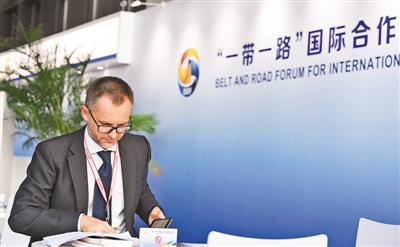 一带一路 让中国机遇成为世界机遇