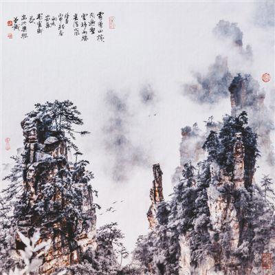 雾漫云移(摄 影) 夏天公 《 人民日报 》( 2017年05月20日   12 版) - weicuibai65 - 雕龙绣凤