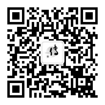 """对作品有颗恭敬的心(手艺人) 本报记者 徐 馨 任飞帆 《 人民日报 》( 2017年05月24日   12 版)     李渊君在做手包。    资料图片          """"DMLJ,2011北京"""",打开包匣,一行小字映入视线,每个字3毫米大小,镌刻在开阖处内侧。这个木制手包来自毕业于常青藤高校3位80后海归的原创品牌——端木良锦。    端木良锦,意为质量上乘的木作与锦缎,直观地说明作品用料;端木,是中国中古时代的姓氏,蕴含着创作灵感来自传统之 - weicuibai65 - 雕龙绣凤"""