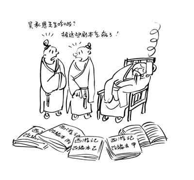 """中国最新四大发明是什么 新四大发明""""的freestyle - 点击图片进入下一页"""