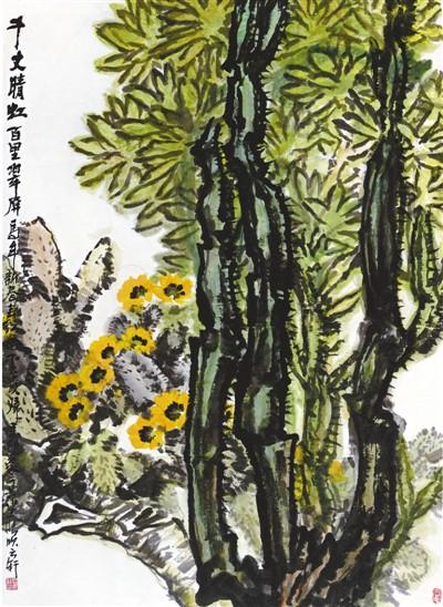 千丈晴虹(中国画) 庄寿红 《 人民日报 》( 2017年08月12日   12 版) - weicuibai65 - 雕龙绣凤