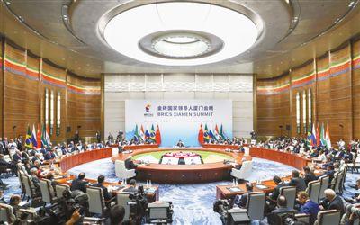 金砖国家领导人第九次会晤举行