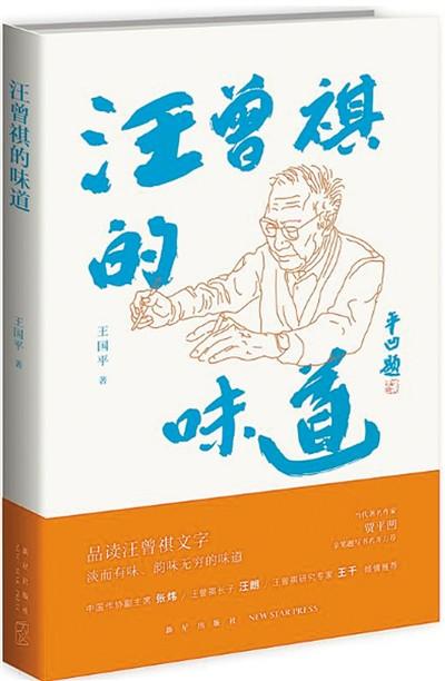 读文品人见智情 - weicuibai65 - 雕龙绣凤