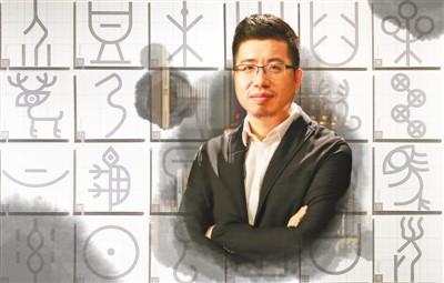 甲骨文成了创意源代码(传统文化,创新发展) - weicuibai65 - 雕龙绣凤