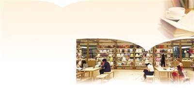 那些书店,竟让你怦然心动(记者观察) - weicuibai65 - 雕龙绣凤