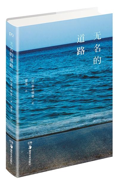 新书架 - weicuibai65 - 雕龙绣凤