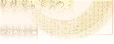 汉代伊始,中国书法迎来一次较为全面的觉醒