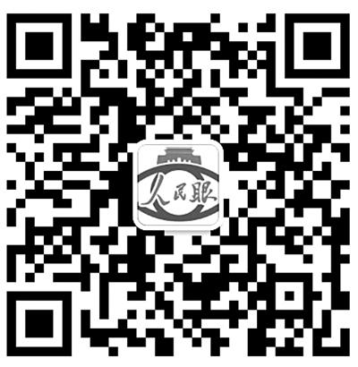 寻访曾经的中医少年班(人民眼·传承发展中医药事业) - weicuibai65 - 雕龙绣凤