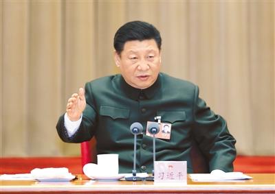 扎扎实实推进军民融合深度发展 为实现中国梦强军梦提供强大动力和战略支撑