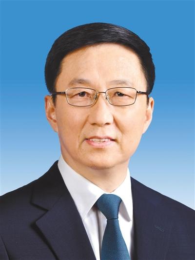 国务院副总理简历