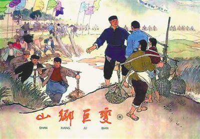 连环画 大学问 大画家——《小人书大人物——中国连环画大家群英谱》序 - 盐湖人 - 盐湖人