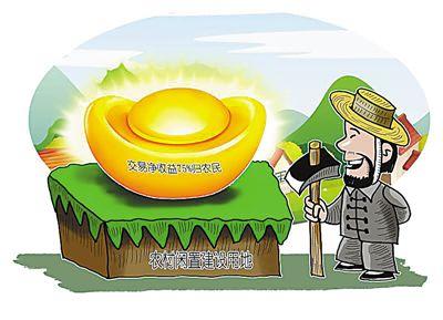 广东推进美丽乡村建设 一剂好处方 三个好功效