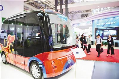 首届数字中国建设成果展览会启幕