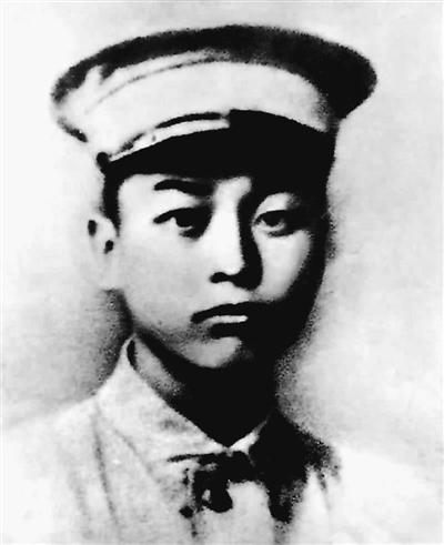 """""""模范的革命军人""""—曹渊(为了民族复兴·英雄烈士谱)"""