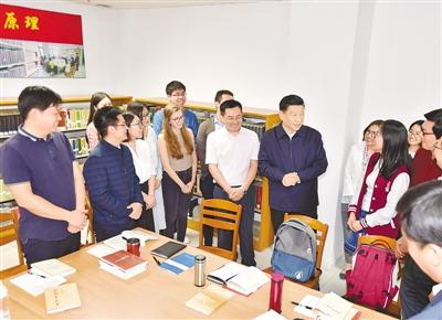 抓住培养社会主义建设者和接班人根本任务 努力建设中国特色世界一流大学