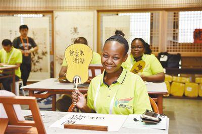 第三届中非青年大联欢活动在京开幕