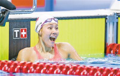 女子50米仰泳 刘湘夺冠并打破世界纪录