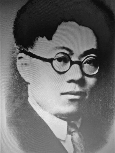 陈原道:坚贞不屈的革命者