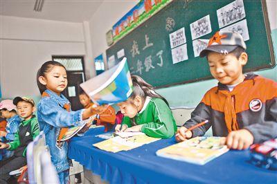 山村教学点 是学校也是家