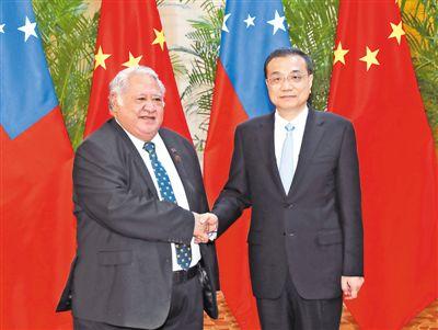 李克强同萨摩亚总理图伊拉埃帕举行会谈