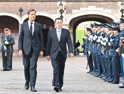 李克強同荷蘭首相呂特舉行會談