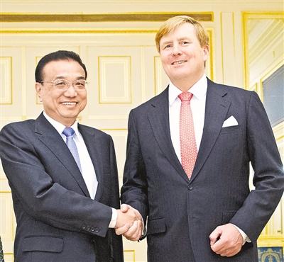 李克強會見荷蘭國王及議會兩院議長