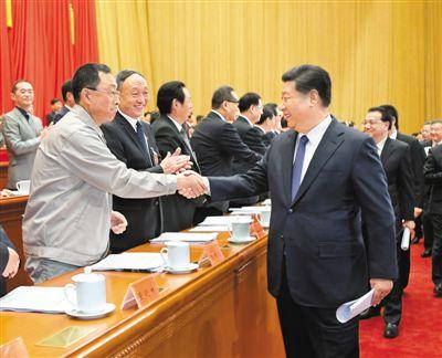 中國工會十七大在京開幕 習近平等到會祝賀