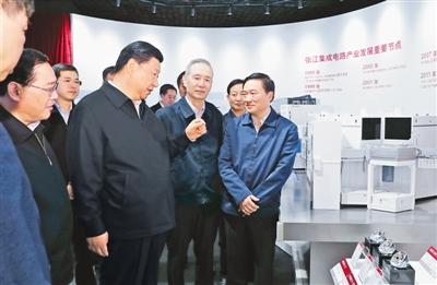 习近平在上海考察强调坚定改革开放再出发信心和决心
